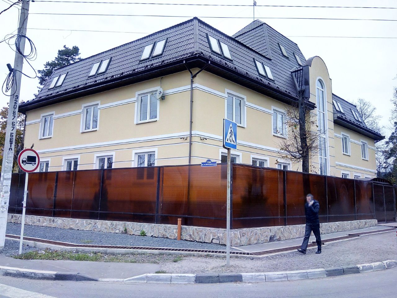 аренда помещений в БЦ на ул. 1-я Железнодорожная, 13А