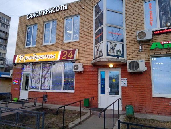 Торговый центр на ул. Митрофанова, 2Б