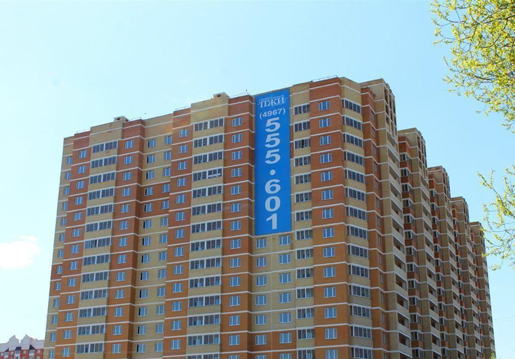 жилой комплекс Рязановский