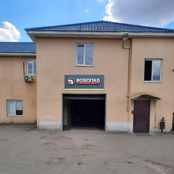 Административное здание в Егорьевском проезде, 2Ас26