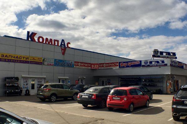 Торговый комплекс Компас