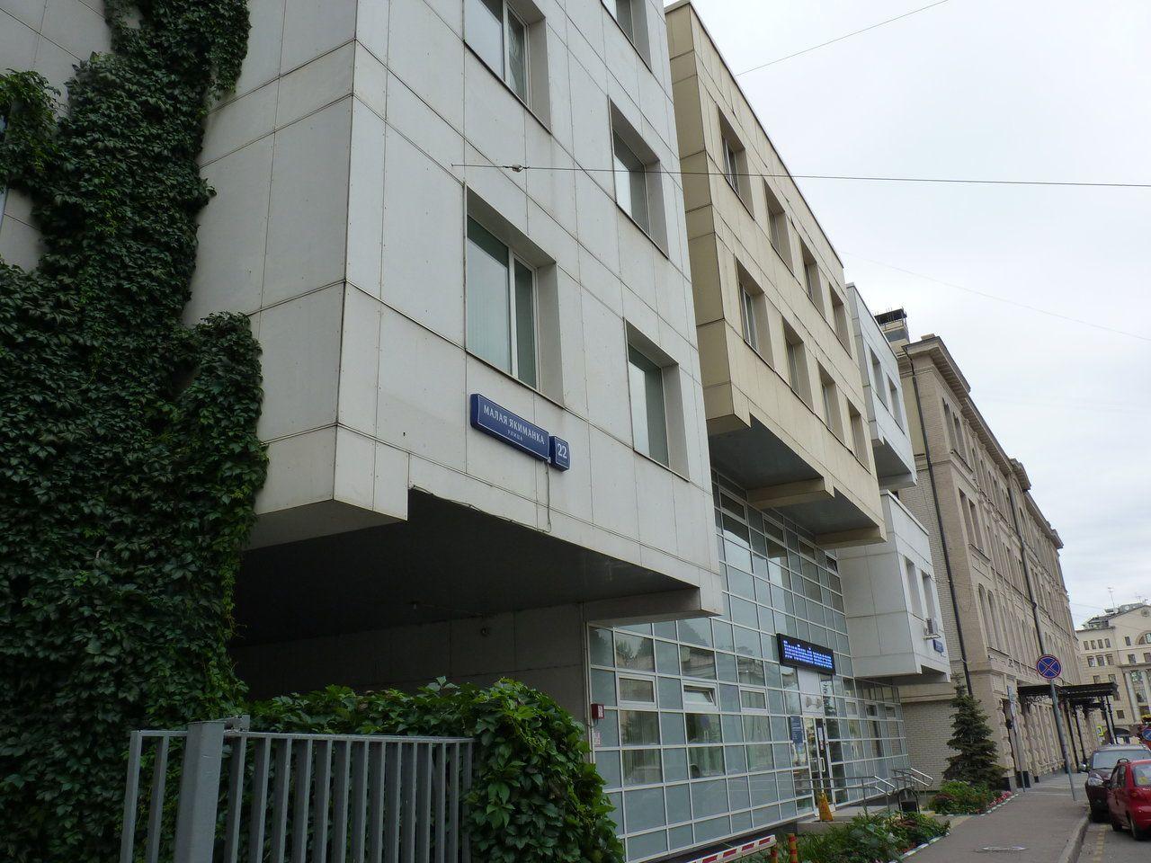 аренда помещений в БЦ на ул. Малая Якиманка, 22с2