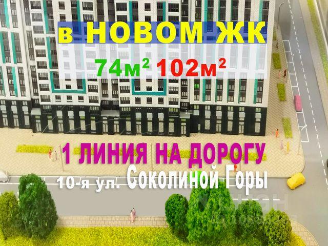 реклама сайта в интернете Улица ЦНИИМОД