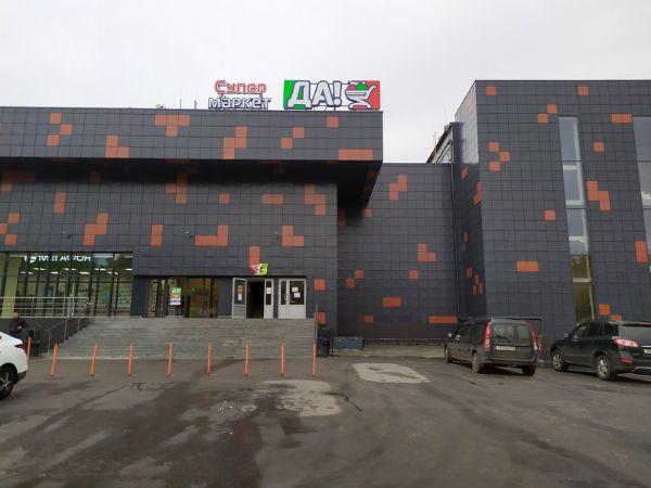 Торговый комплекс Яуза