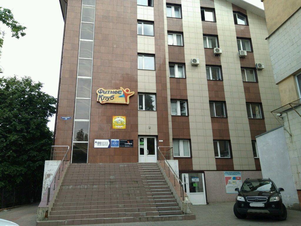 продажа помещений в БЦ на ул. Костюкова, 35В