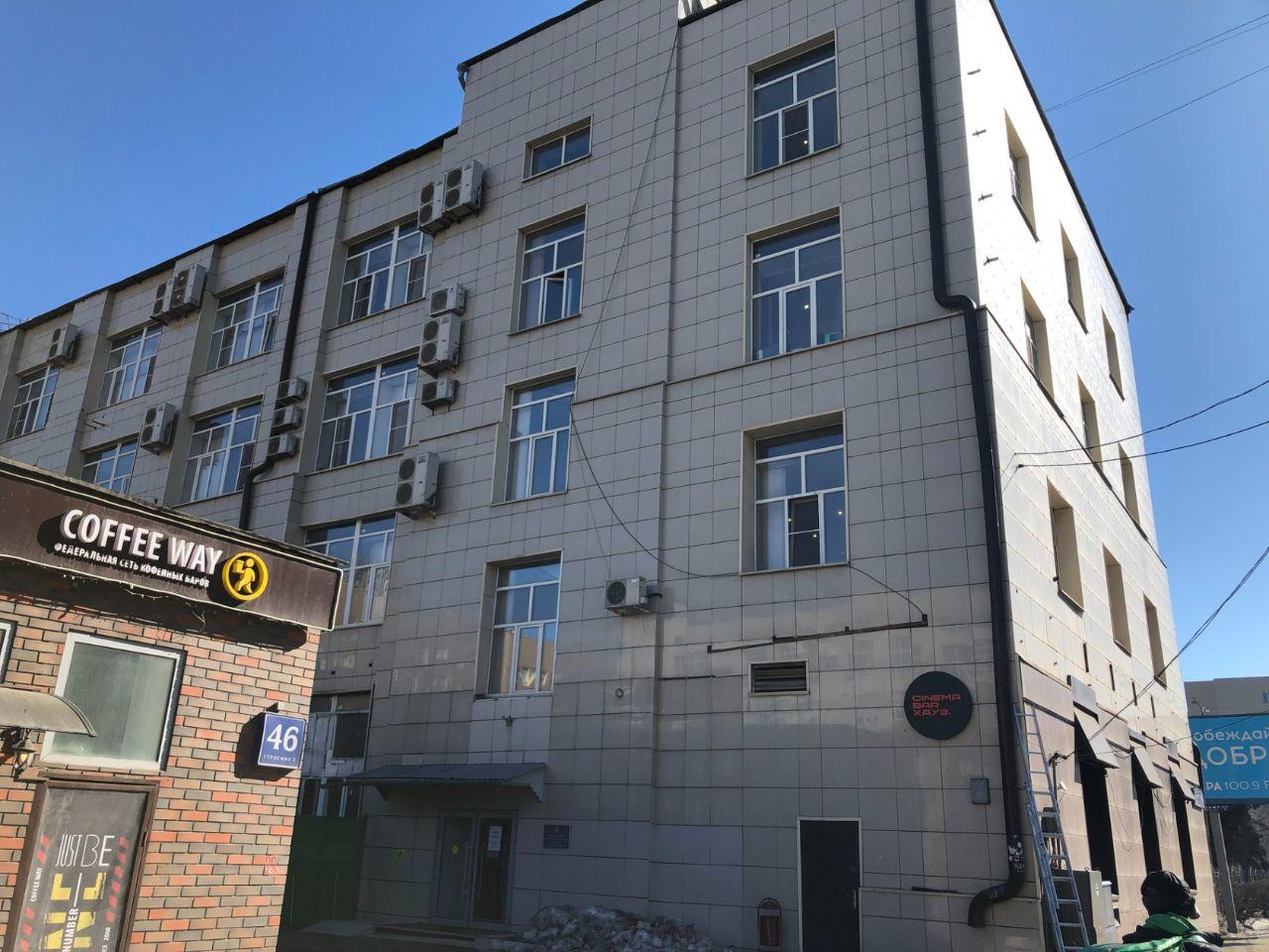 БЦ на ул. Бутырская, 46с1