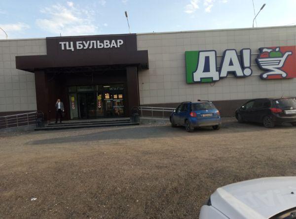 Торговый центр Бульвар