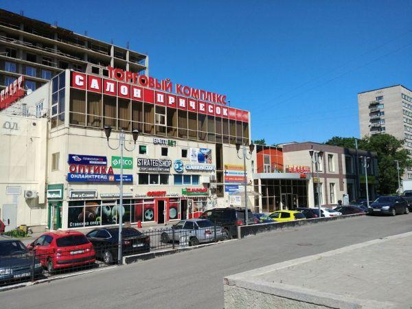 Торгово-офисный комплекс Клондайк