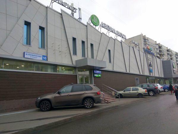 Торговый центр Азбука Вкуса