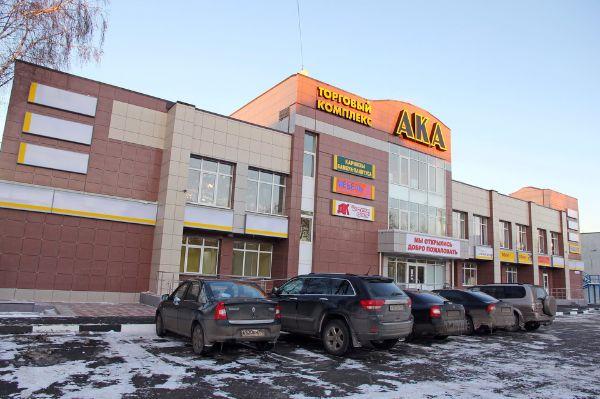 Торговый комплекс АКА
