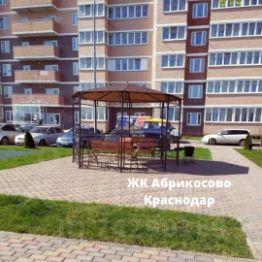 Абрикосово