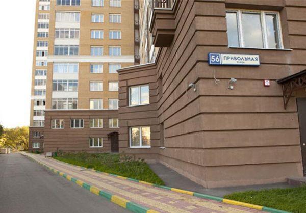 1-я Фотография ЖК «Приволье»