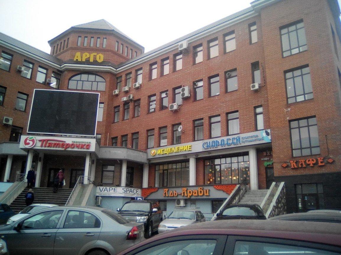 аренда помещений в ТЦ Арго