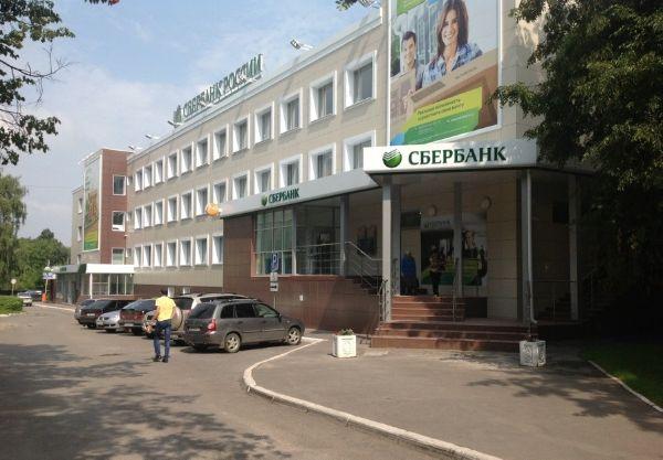 Административное здание на ул. Пушкина, 30