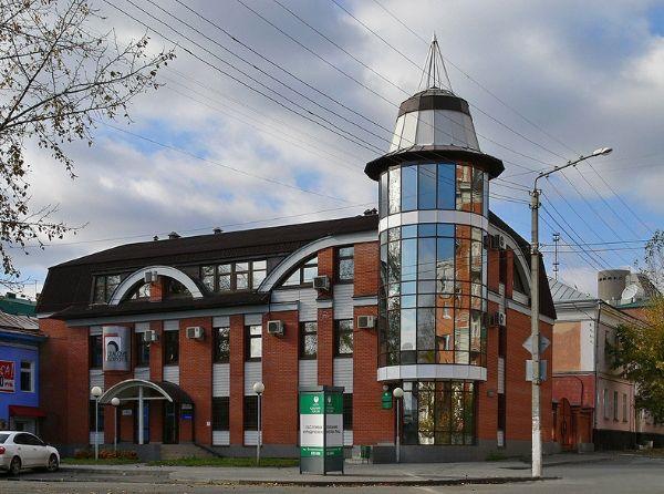 Административное здание на Социалистическом проспекте, 35