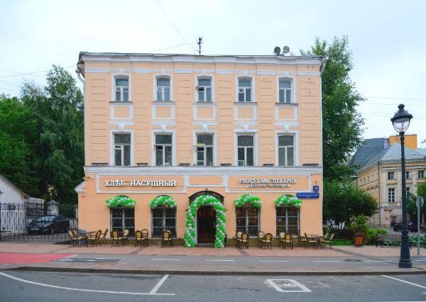 Офисное здание на ул. Большая Никитская, 16