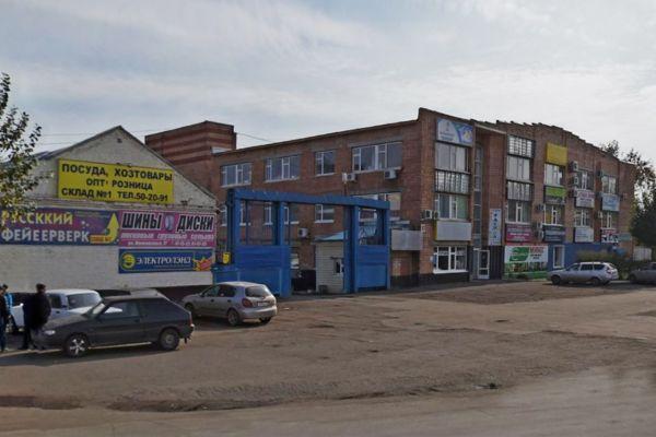 Офисно-складской комплекс на ул. Маяковского, 17
