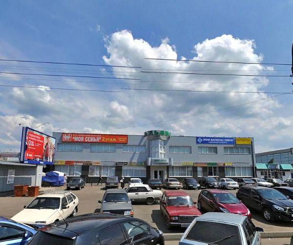 Торговый центр Альянс