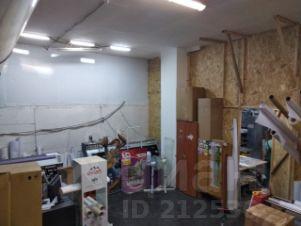 офисные помещения Молдагуловой улица