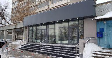 Готовые офисные помещения Самаркандский Квартал 137а бульвар Арендовать помещение под офис Конный переулок