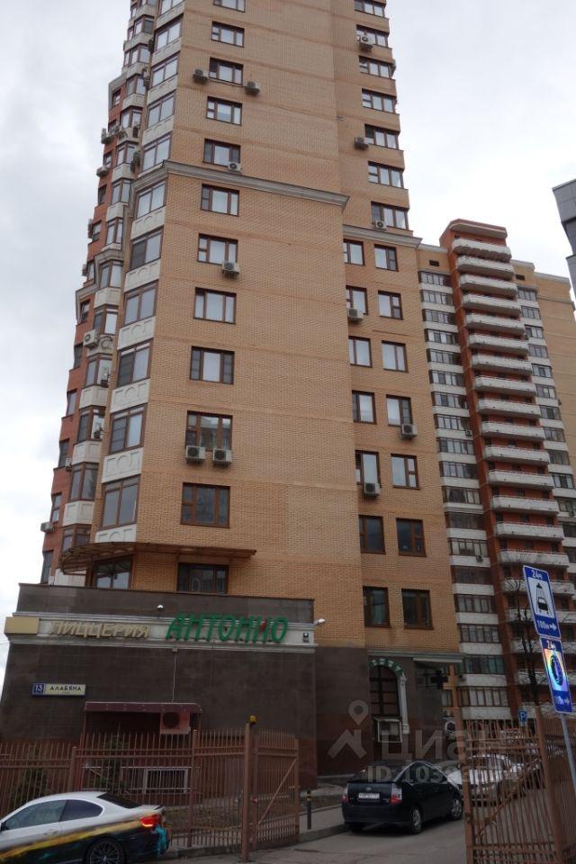 Поиск Коммерческой недвижимости Алабяна улица портал поиска помещений для офиса Площадь Гагарина