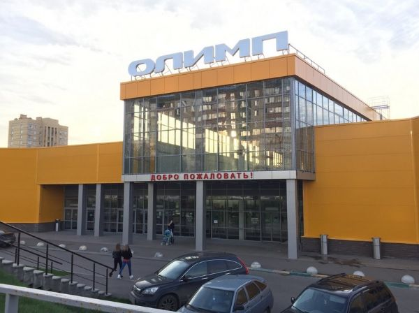 Специализированный торговый центр Олимп