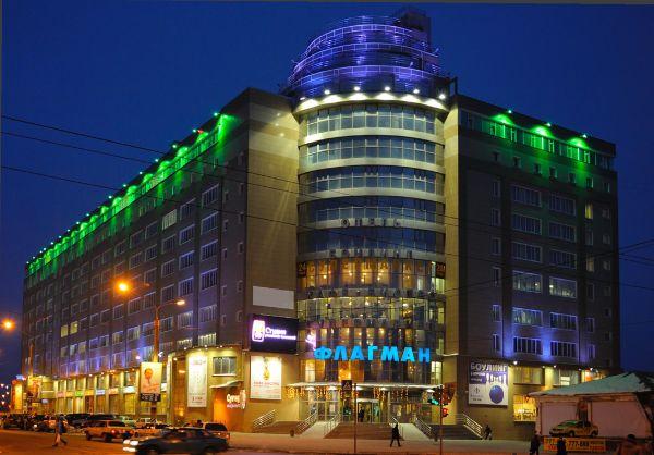 Торгово-офисный комплекс Флагман