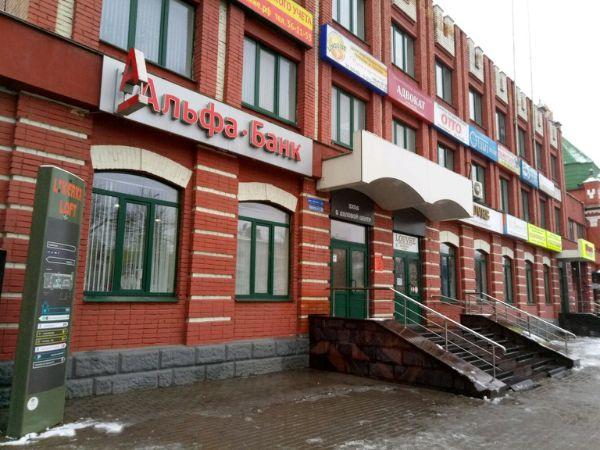 Торгово-офисный комплекс на проспекте Ленина, 85