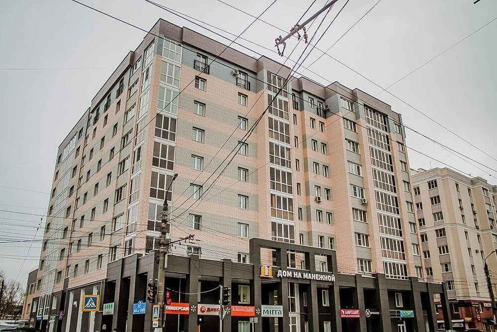 купить квартиру в ЖК на Манежной