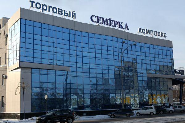 Торговый комплекс Семёрка