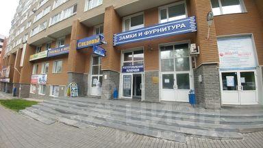Аренда офиса 10кв Уральская улица найти помещение под офис Рождественка улица