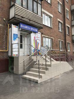 Аренда офиса 10кв Полоцкая улица коммерческая недвижимость Москва график работы