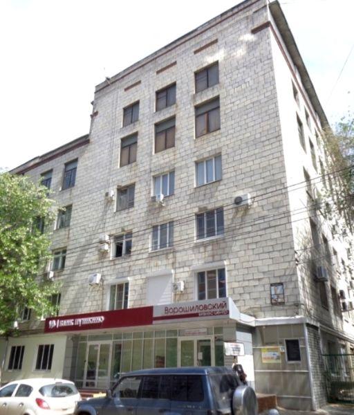 Бизнес-центр Ворошиловский