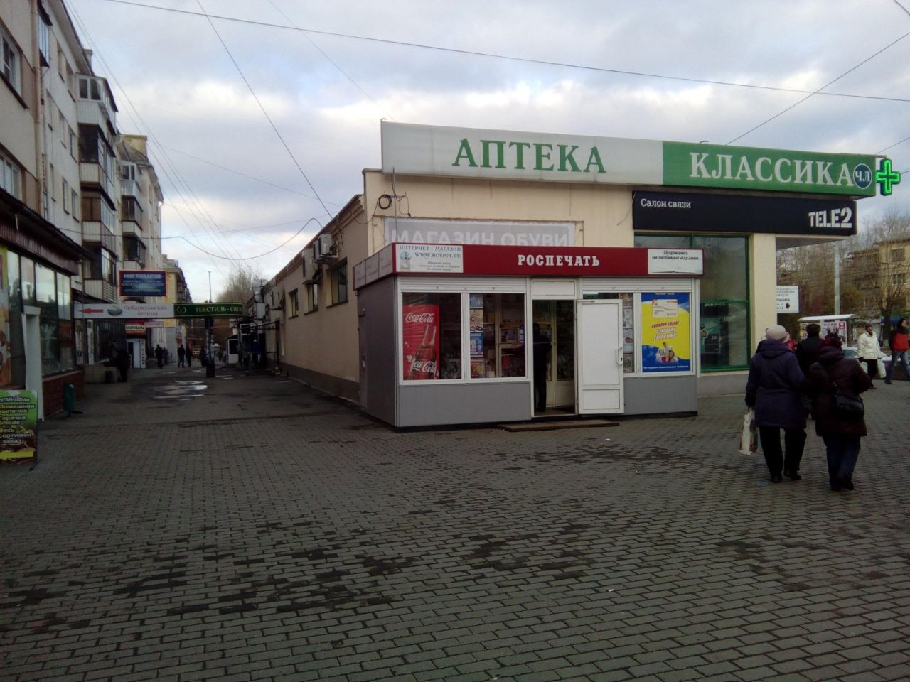 ТЦ на Горького