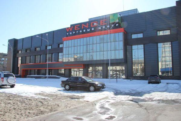 Торговый центр Wenge (Венге)