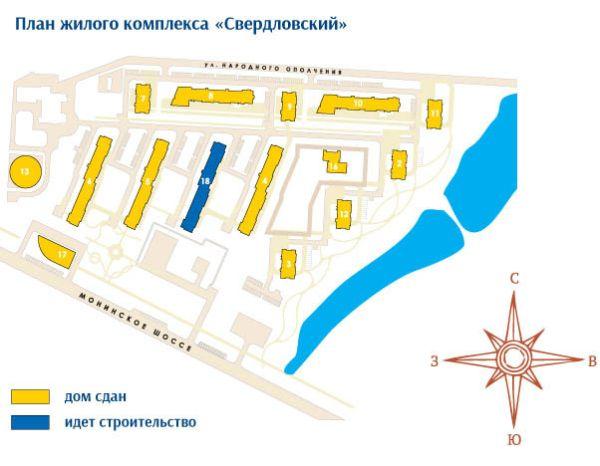 12-я Фотография ЖК «Свердловский»