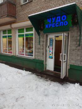 Аренда офиса торг.площади ул.башиловская авито коммерческая недвижимость в кемерово
