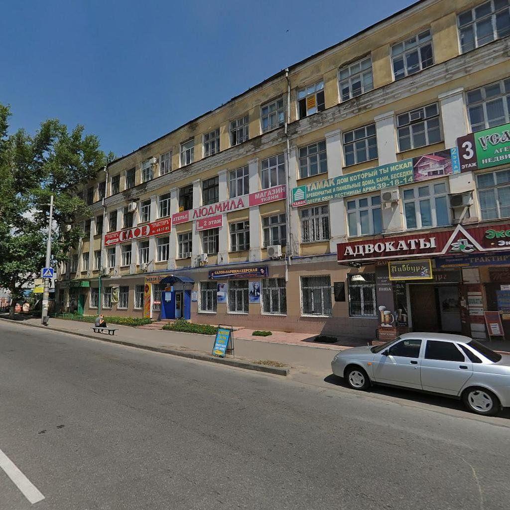 Бизнес Центр на ул. Ушинского, 8