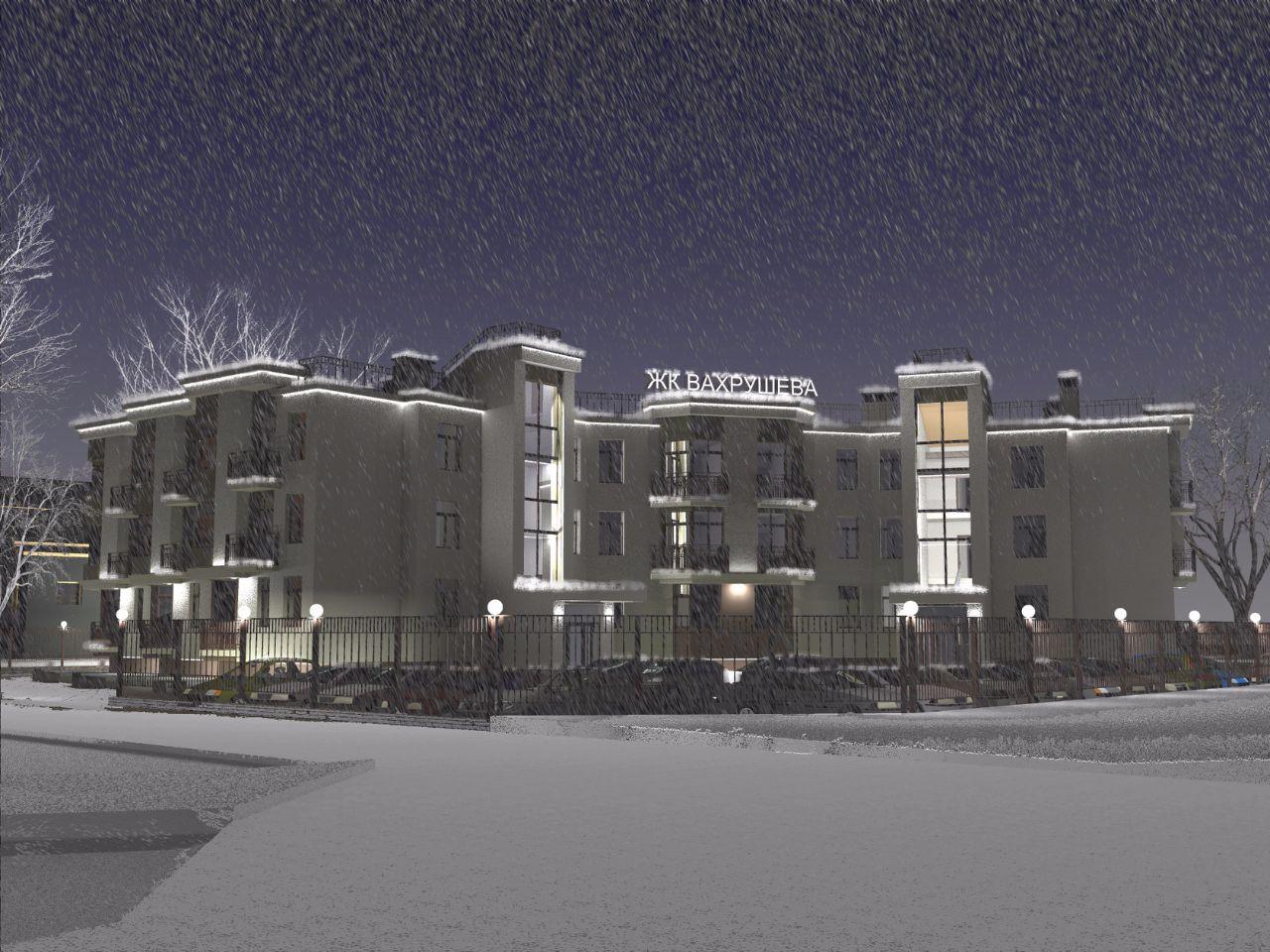 жилой комплекс Вахрушева