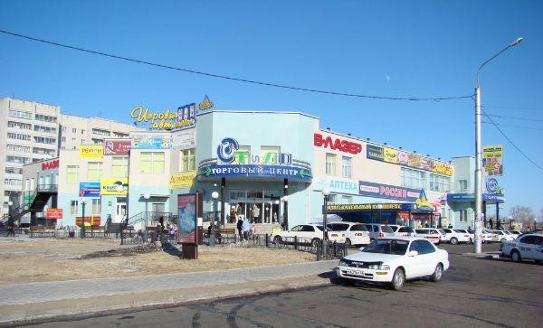 Торговый центр От и До