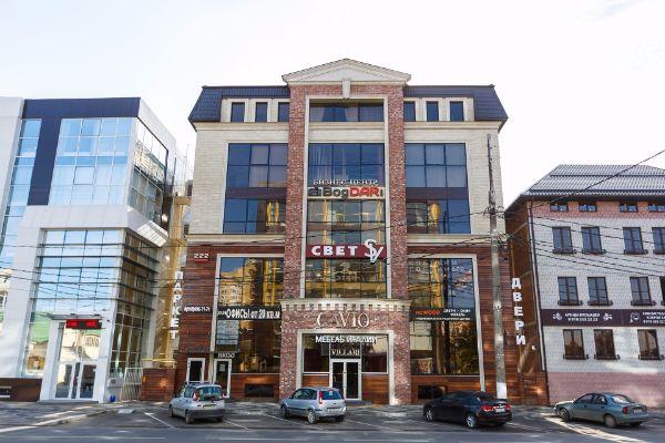 Бизнес-центр BogDARi (БогДАРи)