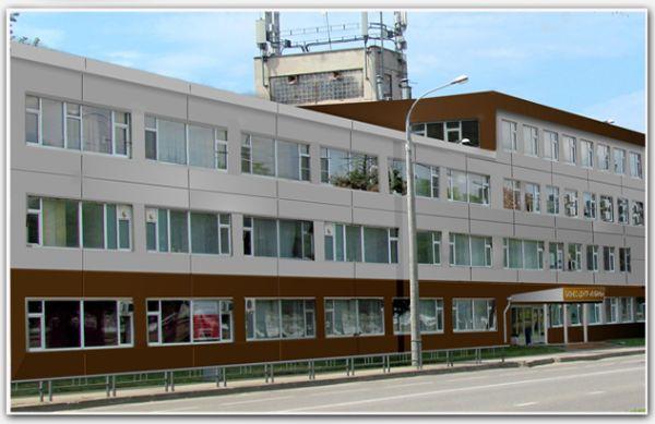 Бизнес-центр Кубань
