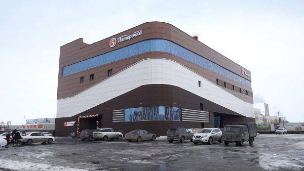 Торгово-развлекательный центр Бумеранг