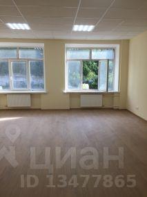 Аренда офиса 50 кв Солнечногорский проезд коммерческая недвижимость брянск володарский район