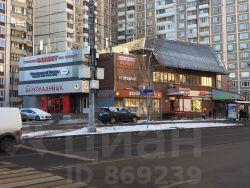 Аренда офиса 40 кв Скобелевская улица аренда коммерческой недвижимости утина