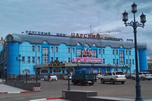 Торговый центр Царский