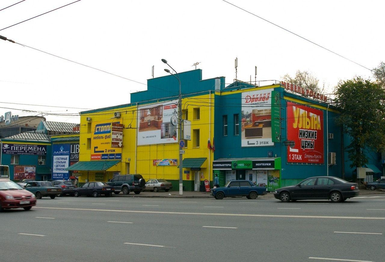 ТЦ Мебель России