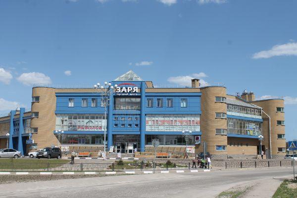 Торговый центр Заря
