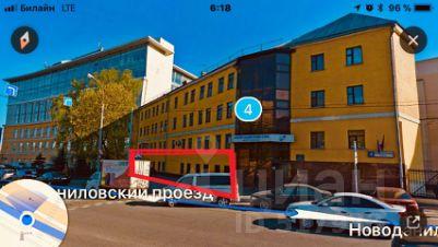 Аренда офиса Полярная улица