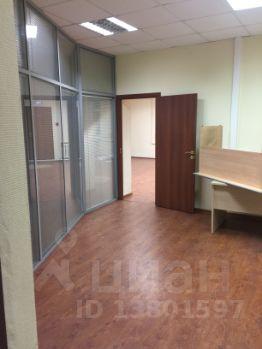 Снять место под офис Монетчиковский 1-й переулок аренда офиса г.реутово